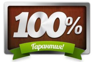 12 шаговая программа 100% программа работает, если ты работаешь над ней на 100%!