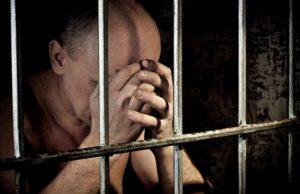 1231 300x194 - Покинуть тюрьму депрессии, исцеление