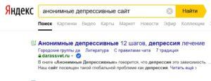 хорошие позиции в Яндексе