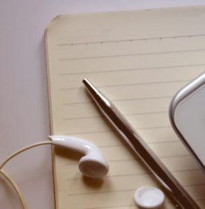 слушаем и записываем